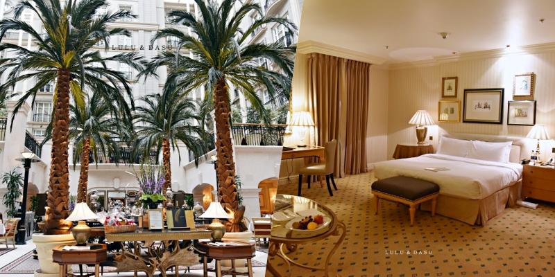 倫敦住宿 |The Landmark London 古典舒適。享受你的英倫時光