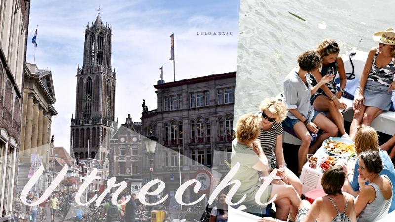 荷蘭|烏特勒支Utrecht・漫步古城運河 讓我當個生活愜意的荷蘭人吧!