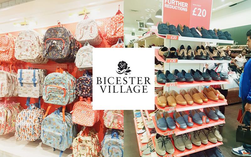 英國|牛津・購物天堂 Bicester Village Outlet 完全好買攻略