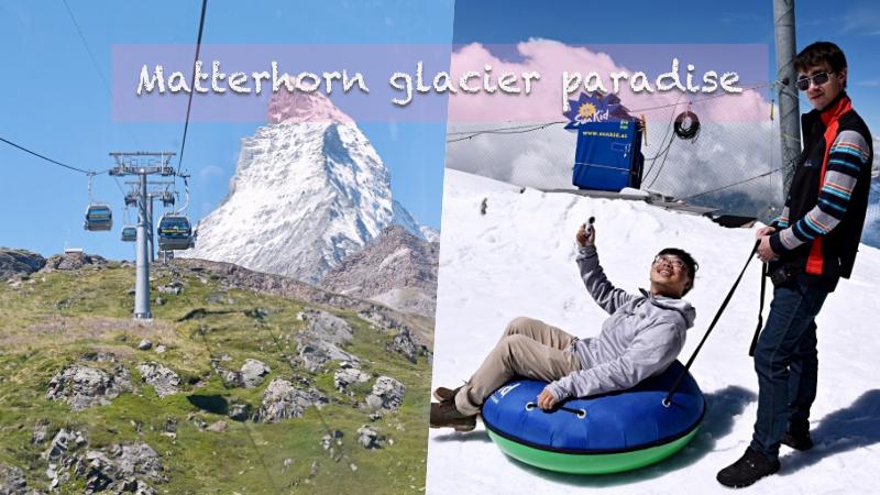 策馬特|馬特洪峰 冰川天堂 GLACIER PARADISE・玩到不想下山的美麗雪地景色
