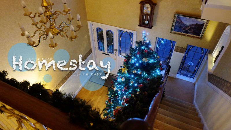 愛爾蘭遊學日記|homestay寄宿家庭要注意哪些事呢?第一次跟homema聊天就上手