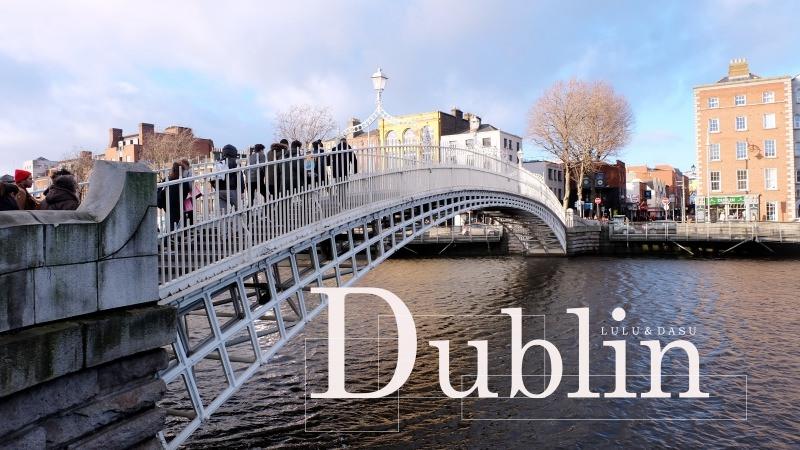 愛爾蘭都柏林|市區景點總整理:美食、逛街好店、在地人私房景點