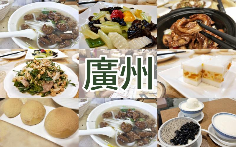 OPPO R15:廣州你為什麼那麼好吃?吃貨快閃老店紀錄!