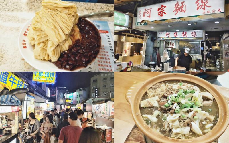 OPPO R15特派小記者專欄:台灣最接地氣的美味・都在藏身在熱鬧的夜市中