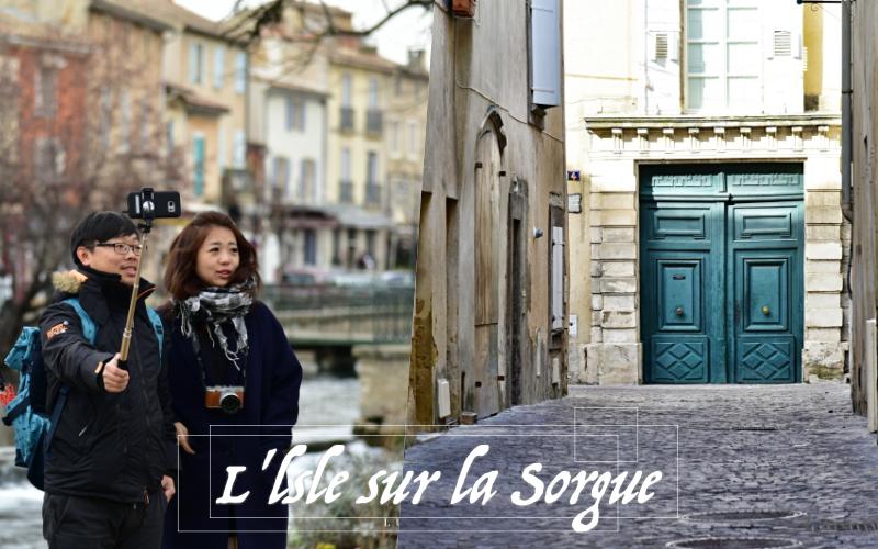 南法|索格島L'lsle sur la Sorgue。遇見冬季南法與古鎮的魅力