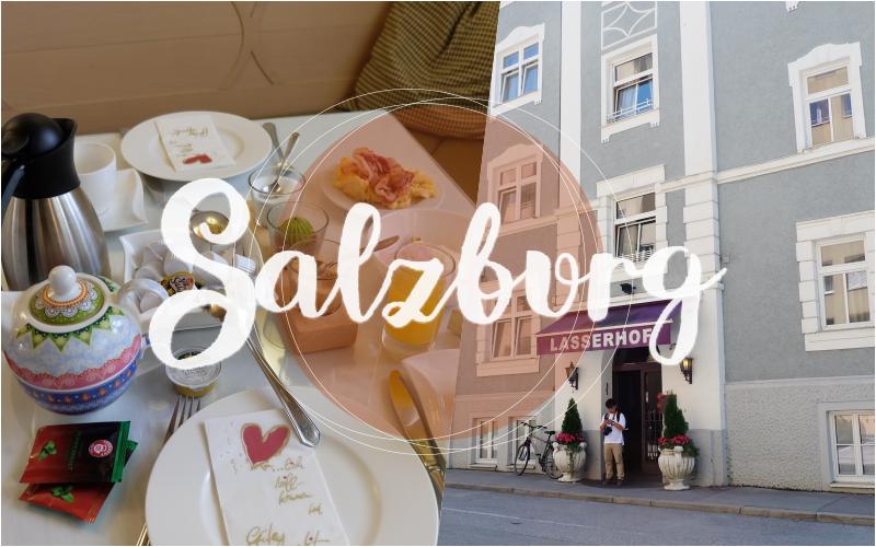 奧地利薩爾斯堡火車站 飯店推薦總整理:走路且離景點近的飯店