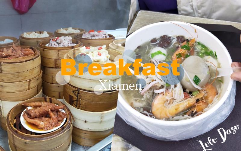 廈門美食|黃則和・中華老字號:推薦花生湯、麵線糊