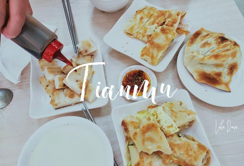 台北|士林 天母豆漿|蛋餅、鹹豆漿、韭菜盒子必吃啊!