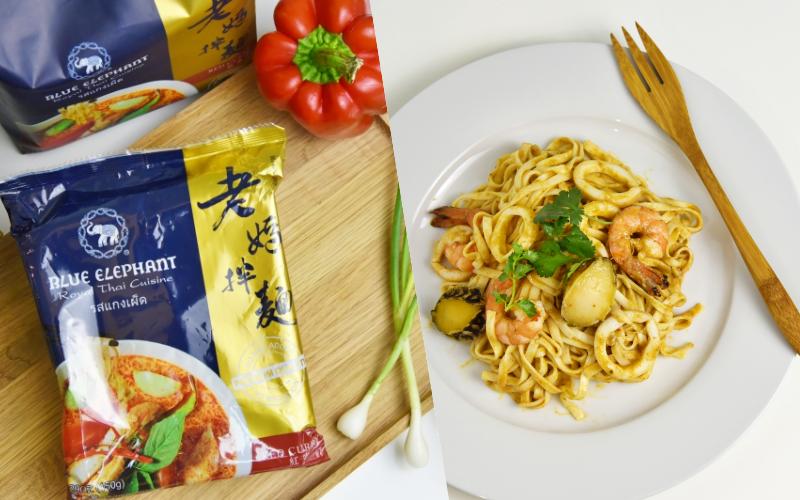食譜|老媽拌麵×藍象餐廳特別企劃:紅綠咖喱拌面超香濃·讓你一秒到泰國