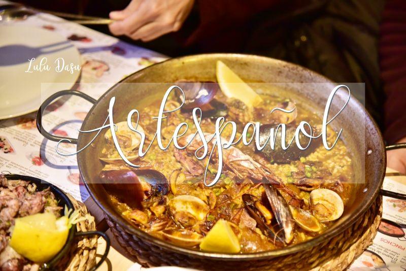 西班牙 巴賽隆納餐廳|米拉之家旁好吃的西班牙燉飯·中文菜單·平價