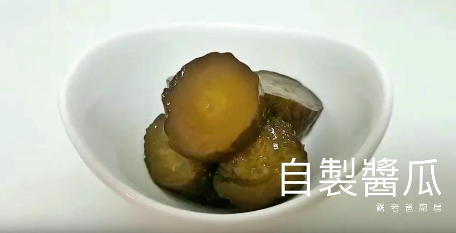 【醬瓜食譜】原來自己做醬瓜那麼簡單,又香又脆又好吃