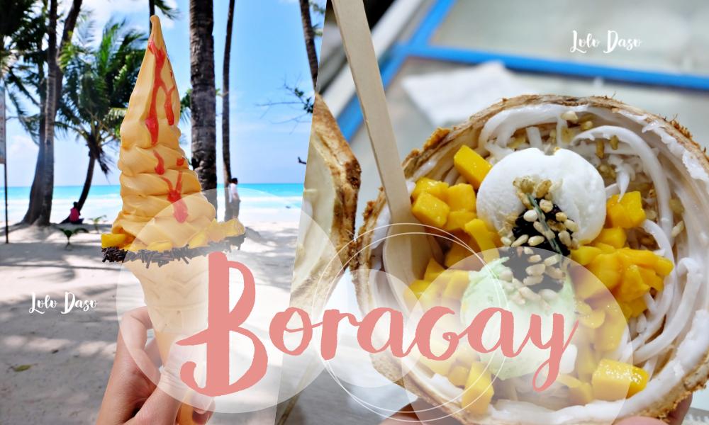 長灘島美食推薦|D'mall四款美味甜品冰品大集合(芒果冰沙、椰子冰、酪梨冰、芒果冰淇淋)