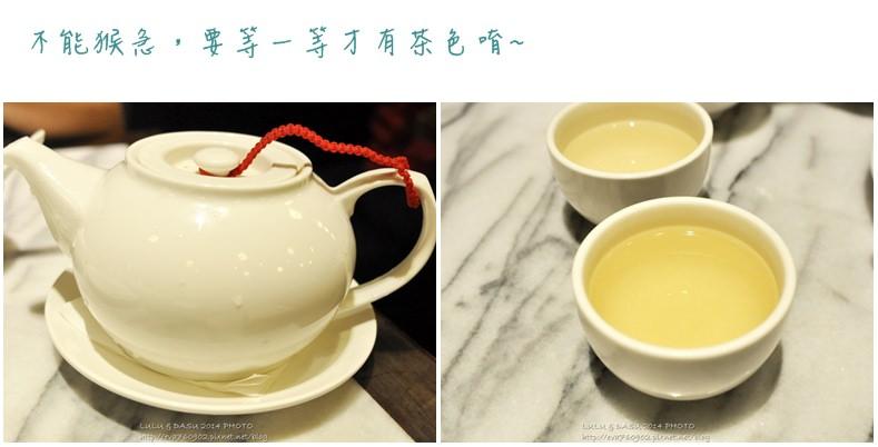 等茶.jpg