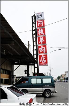 鹿港下 (81).JPG