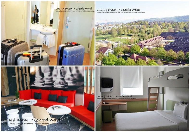 【歐洲37天】DAY 14瑞士首都伯恩BERN住宿推薦 宜必思IBIS商旅飯店
