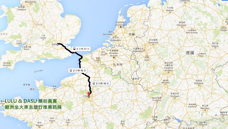 歐洲火車旅