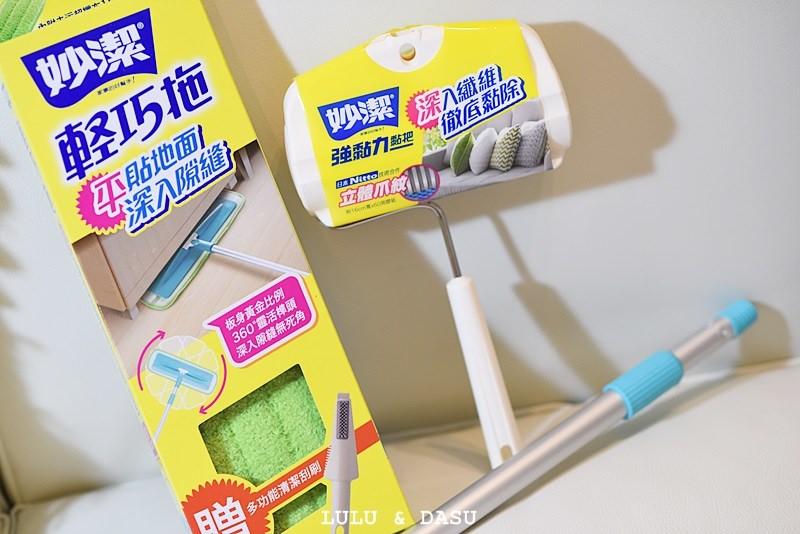 妙潔過年打掃用具妙潔強力黏黏把妙潔輕巧拖好用打掃工具推薦