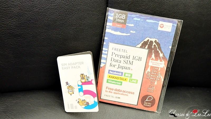日本上網dot5日本上網SIM卡