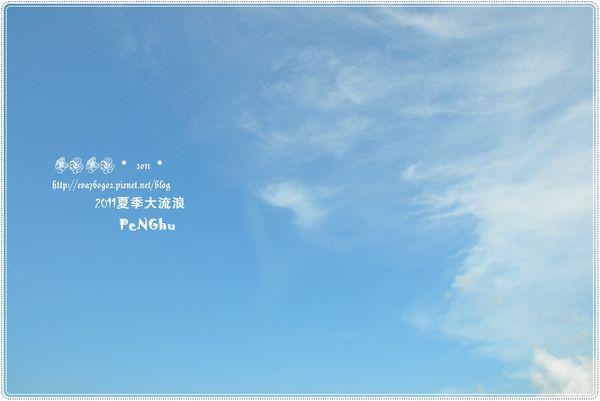 DSC_3035.JPG