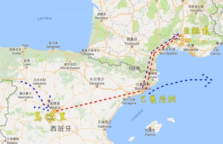 坐火車由歐洲坐火車去旅行西班牙馬德里巴塞隆納法國亞維儂火車路線