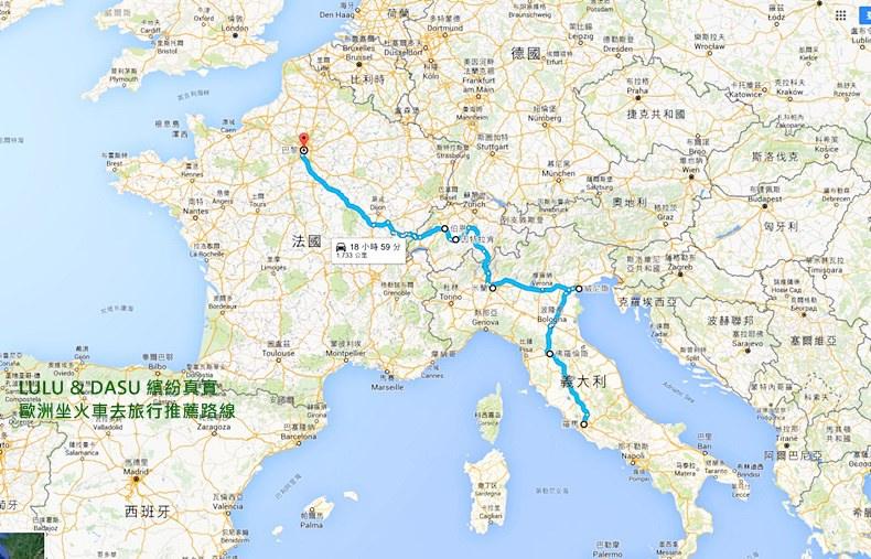 歐洲火車旅行路線